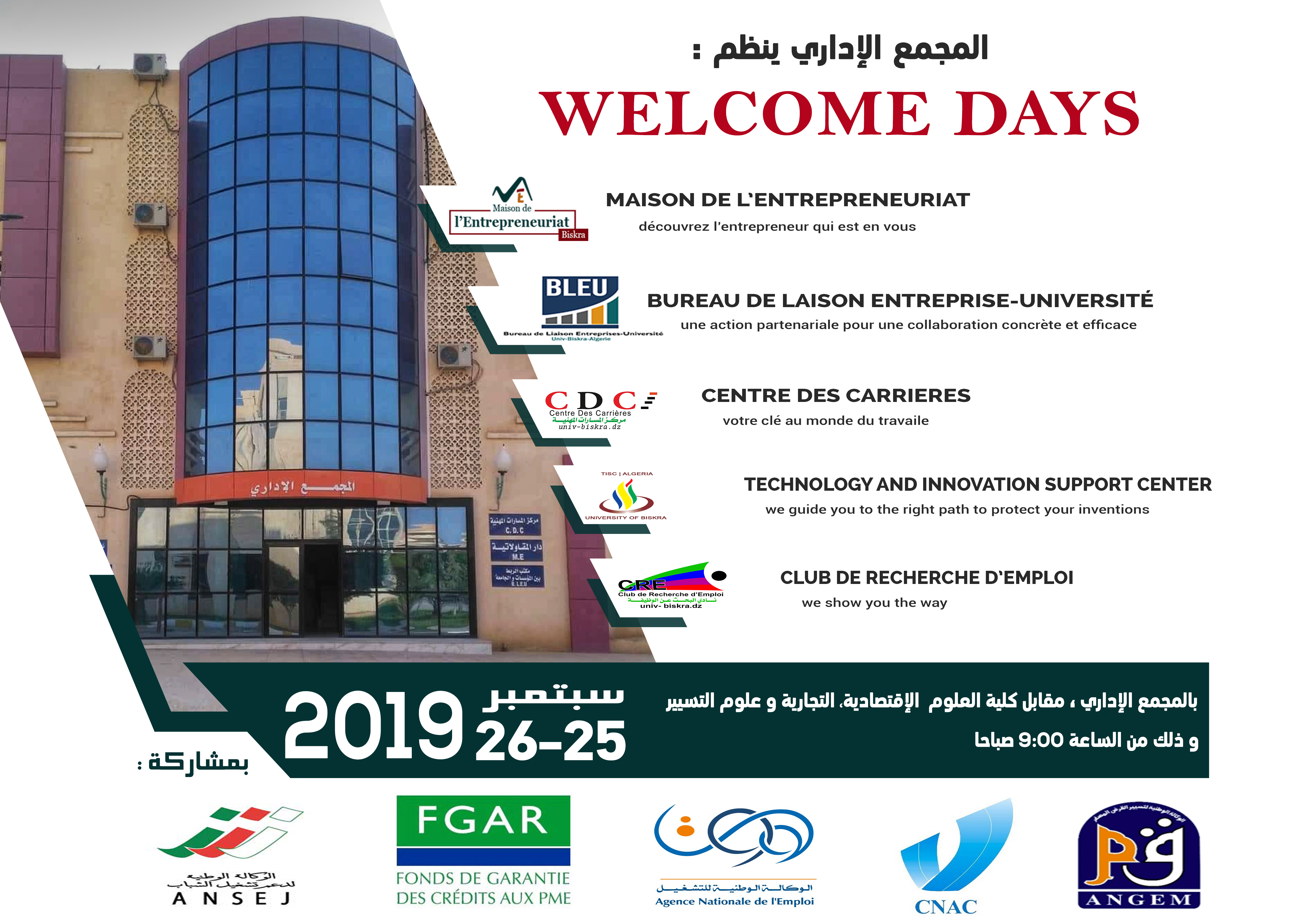 affiche welcome days 1